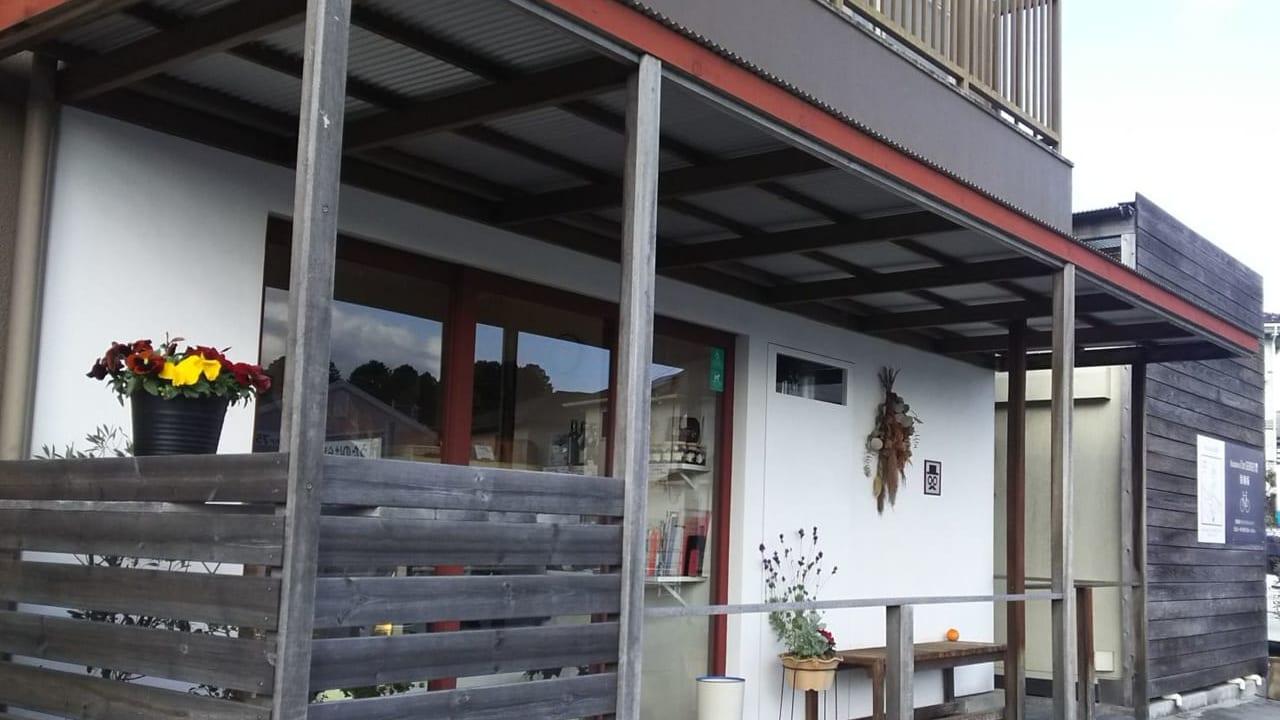 東広島市西条にあるブーランジュリシェジョルジュの外観写真