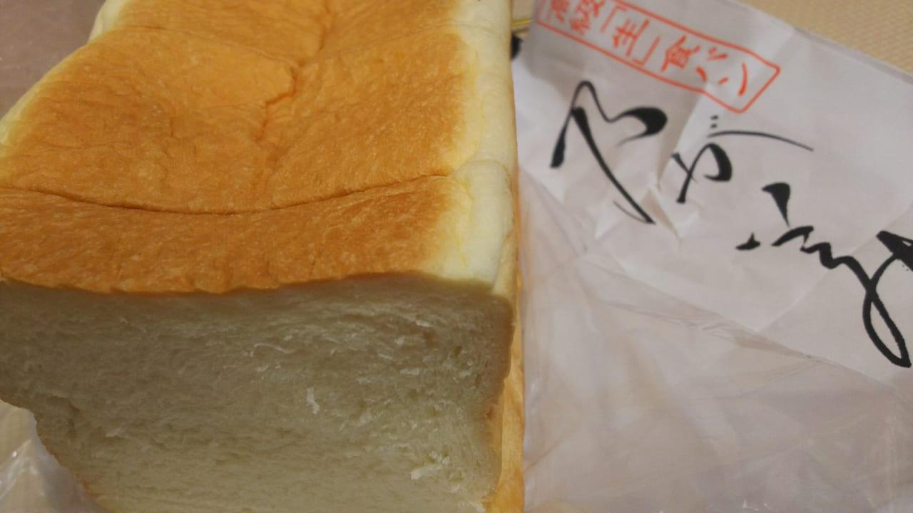 高級「生」食パン乃が美