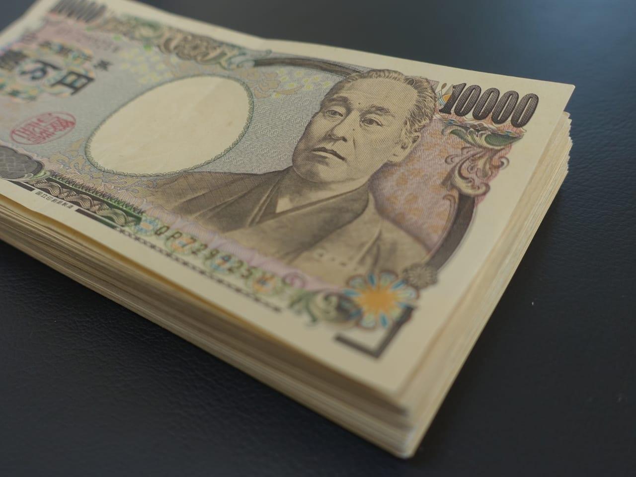 給付金・補助金のイメージ写真