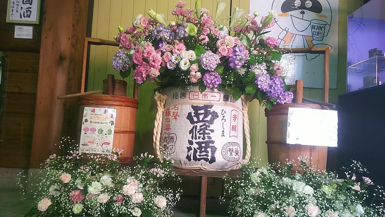 福美人酒造「西条酒蔵通り花いっぱいプロジェクト」