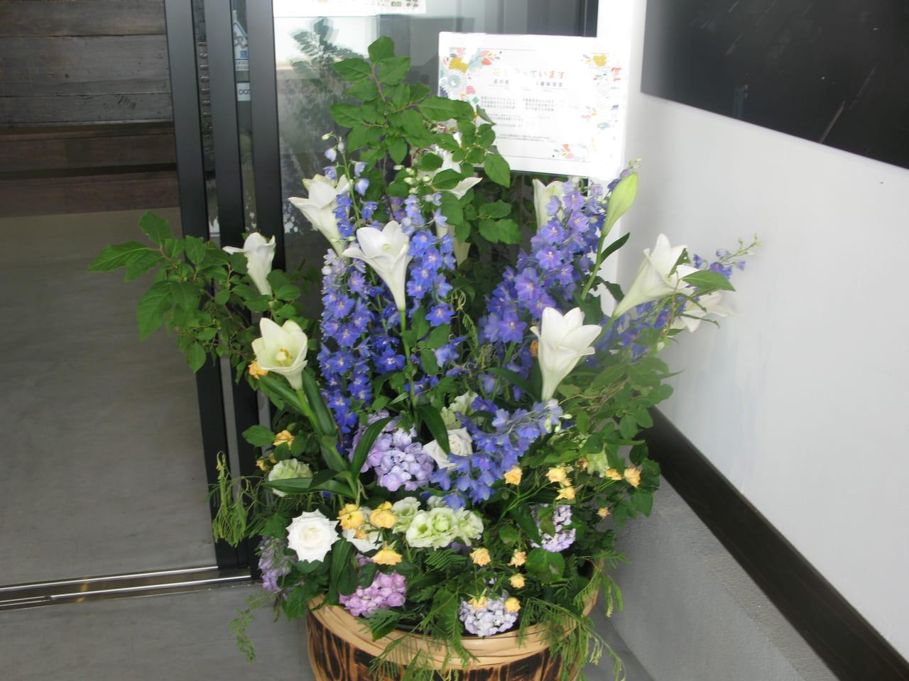 賀茂鶴酒造「西条・酒蔵通り花いっぱいプロジェクト」