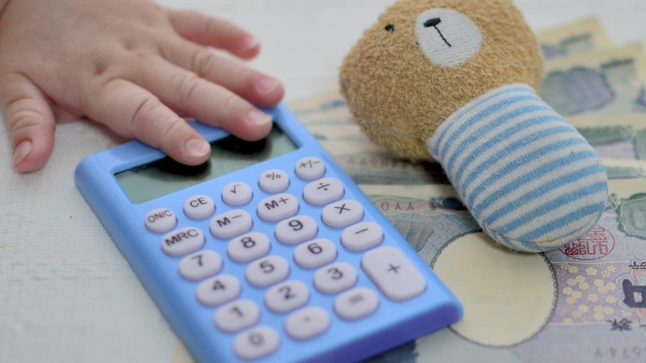 子育て世代への特別臨時給付金のイメージ写真