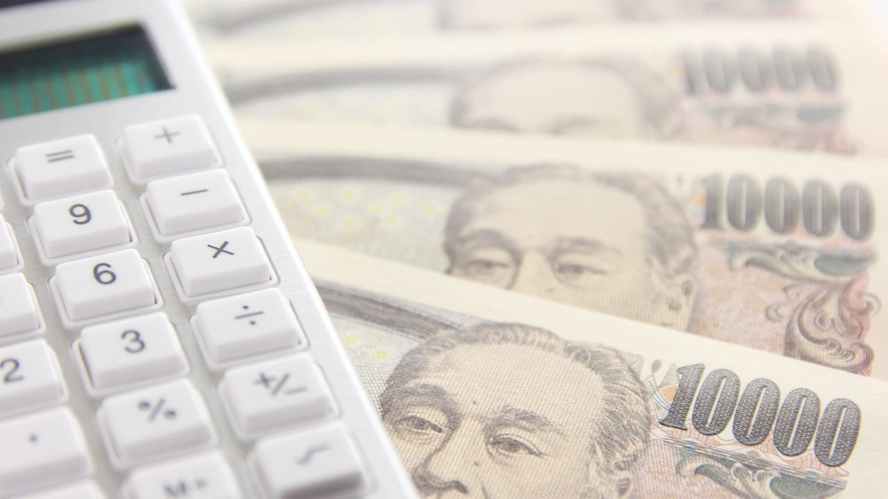 給付金・補助金・特別定額給付金のイメージ