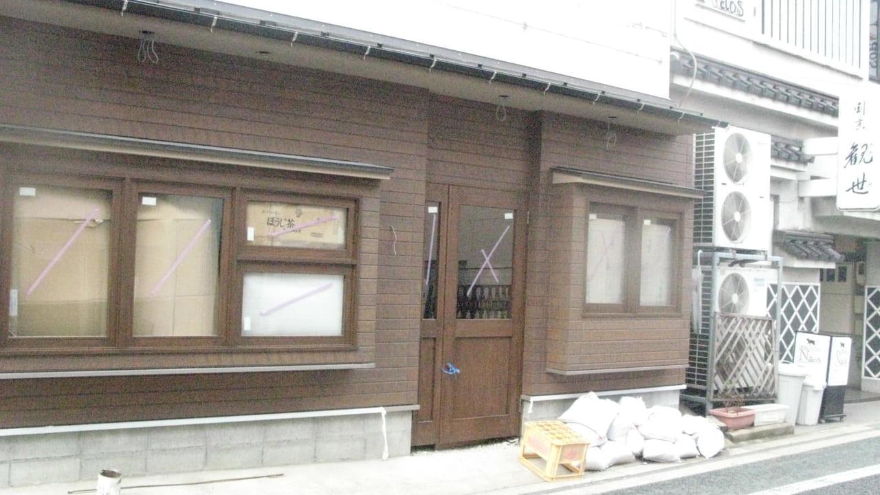 東広島市西条岡町に建設中の焼き肉屋